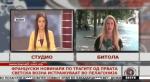 [REPORTAGE VIDEO]Conférence de presse à Bitola