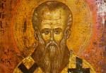 Icône du 13e et 1e siècles : Saint Clément d'Ohrid