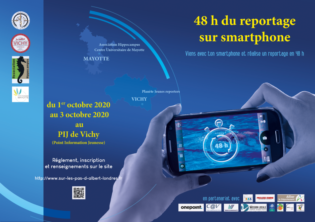 Affiche 48h smartphone Vichy/Mayotte 2020