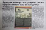 Journal Dnevnuk